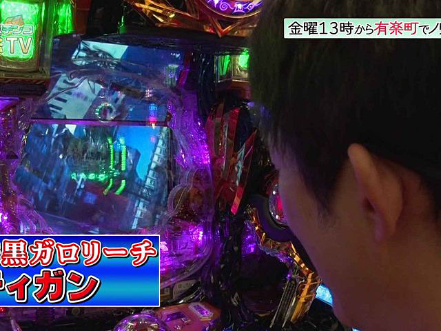 大漁!パチンコオリ法TV #5