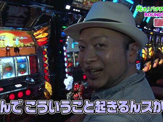 光れ!パチスロリーグ #23 嵐VS河原みのり(前半戦)