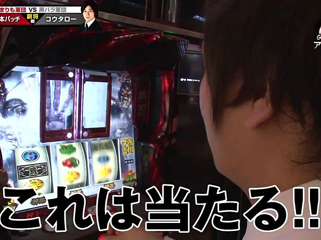 As-1 GRAND PRIX 最強軍団決定トーナメント #28/#29