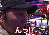 バッチのおわいなんしょ #7/#8