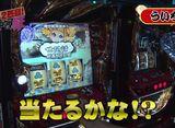 マネーの豚2匹目〜100万円争奪スロバトル〜 #25 ういちVS大崎一万発 前半戦
