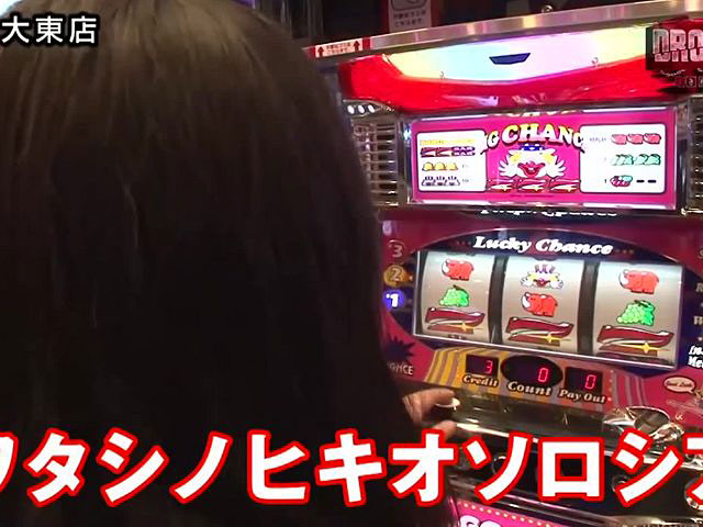 DROP OUT シーズン28 #3/#4/総集編PART3