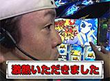 たけすぃ&くりの○○製作所 #53 「普通にパチスロを打った方が面白いんじゃないか?」検証