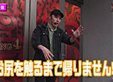 DXバトル〜マコカップトーナメント〜 #31