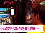 松本バッチのノルカソルカ #20後半戦