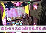 萌えよカイザー #33 「SLOT魔法少女まどか☆マギカ2」
