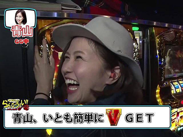 嵐・青山りょうのらんなうぇい!! #10