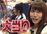 WBC〜Woman Battle Climax〜(ウーマン バトル クライマックス) #56 9thシーズン  第6戦 青山りょう&つる子 vs なるみん&木村アイリ