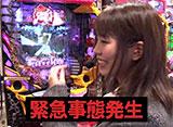 サイトセブンカップ #406 31シーズン しおねえ vs すずか(後半戦)