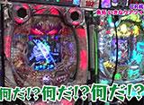 魚拓と成瀬のツキとスッポンぽん #176 初美りん「CR桃剣斬鬼 あたし!鬼にはめっぽう強いんですぅ 他」前半戦