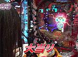 ビワコ・ヒラヤマン・しおねえ・さやかの満天アゲ×2カルテット #55 第28回前半戦