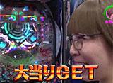 水瀬&りっきぃ☆のロックオン Withなるみん #203 東京都江戸川区