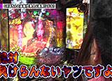 双極銀玉武闘 PAIR PACHINKO BATTLE #91 助六&柳まお vs なおきっくす★&かおりっきぃ☆