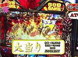 マネーの豚2匹目〜100万円争奪スロバトル〜 #28 田中VS中武一日二膳 後半戦