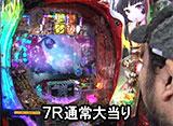 サイトセブンカップ #409 31シーズン しゅんく堂 vs しおねえ(前半戦)