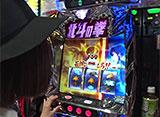 嵐・青山りょうのらんなうぇい!! #11