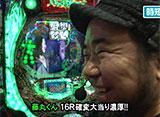 サイトセブンカップ #410 29シーズン しゅんく堂 vs しおねえ(後半戦)