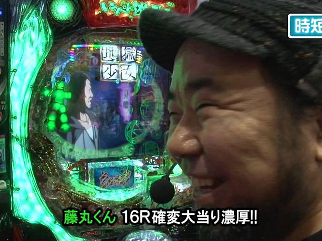 サイトセブンカップ #410 31シーズン しゅんく堂 vs しおねえ(後半戦)