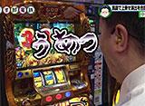 パチす郎電鉄 #37