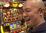 S-1 GRAND PRIX #483 第25シーズン 準決勝 B表 後半戦