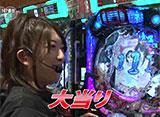 ビワコ・ヒラヤマン・しおねえ・さやかの満天アゲ×2カルテット #57 第29回前半戦