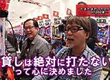 ヒロシ・ヤングアワー #305 ドラゴン広石「CRめぞん一刻〜約束〜」
