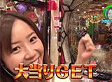 水瀬&りっきぃ☆のロックオン Withなるみん #205 埼玉県越谷市