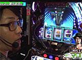 パチスロバトルリーグS シーズン2 #5 マコト vs 大和