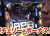 TAI×MAN #105「MC格付けバトル」 二戦目(前半戦)