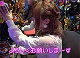 パチッ娘 in ジャラン五反田店 編 #1