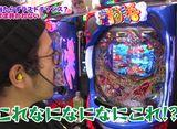 魚拓と成瀬のツキとスッポンぽん #181 波多野結衣「CR 大海物語4 他」後半戦
