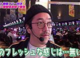 魚拓と成瀬のツキとスッポンぽん #182 桜空もも「G1優駿倶楽部 他」前半戦