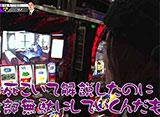 As-1 GRAND PRIX 最強軍団決定トーナメント 2nd #3/#4