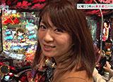 大漁!パチンコオリ法TV #9