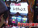 射駒タケシの攻略スロットVII #800 キングNo.1世田谷店実戦 前半戦