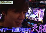 スロじぇくとC #64