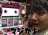 As-1 GRAND PRIX 最強軍団決定トーナメント 2nd #5/#6