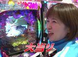 ビワコ・ヒラヤマン・しおねえ・さやかの満天アゲ×2カルテット #59 第30回前半戦
