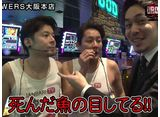 DROP OUT シーズン31 #1/#2