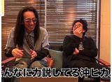 魚拓&ヒカルのライターナイトスクープ #10
