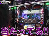 As-1 GRAND PRIX 最強軍団決定トーナメント 2nd #7/#8