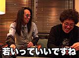 魚拓&ヒカルのライターナイトスクープ #12