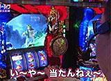 パチスローライフ #197 日本全国ガッラガラの旅28(前半)