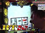パチスロ極 SELECTION #329 射駒タケシのTHE パチスロVol.1 直撃インタビューでマシンの秘密に肉迫!!