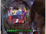 サイトセブンカップ #417 32シーズン カブトムシゆかり vs しおねえ(前半戦)