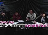 しのけんの喰うなら打てるか!? #18