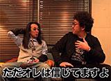 魚拓&ヒカルのライターナイトスクープ #13