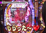 双極銀玉武闘 PAIR PACHINKO BATTLE #96 SF塩野&しおねえ vs 守山アニキ&三橋玲子