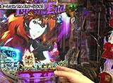 双極銀玉武闘 PAIR PACHINKO BATTLE #72 助六&柳まお vs ネッス&シオノ