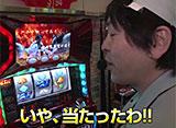 たけすぃ&くりの○○製作所 #56 窪田サキ「モハメドアリ化」計画!?